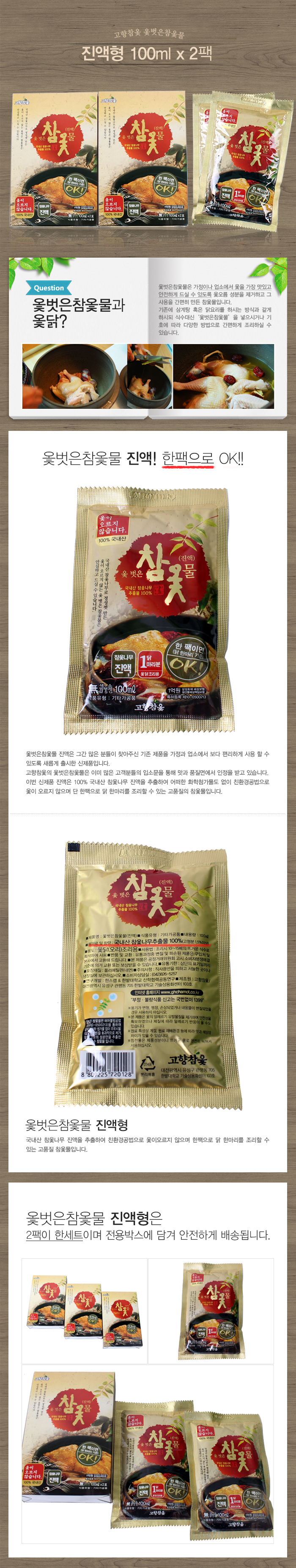 product01_03_01.jpg