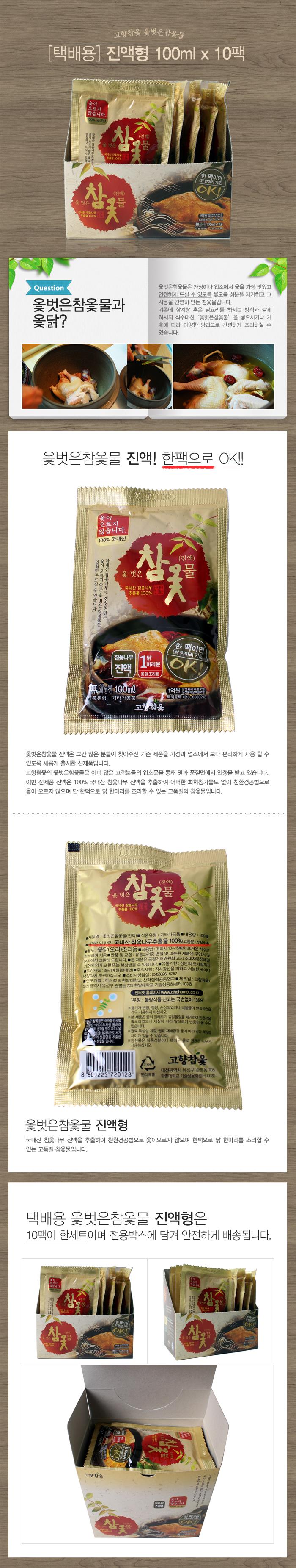 product02_03_01.jpg
